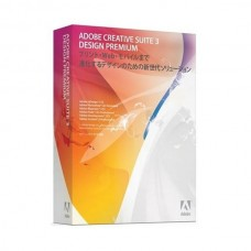 Adobe Creative Suite 3 Design Premium 買い切り版